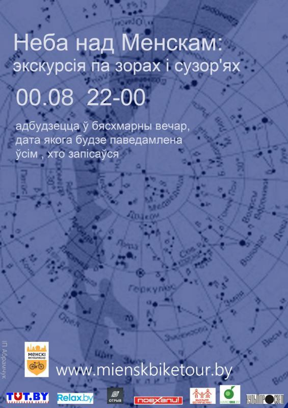 ZornajaZhniv2018.jpg