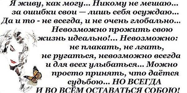 kakoy_est'.jpg