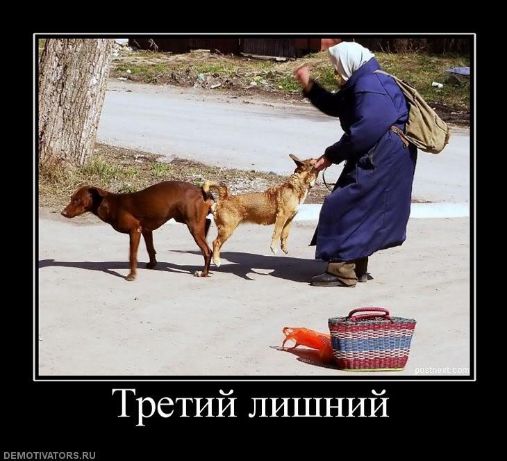 tretiy_lishniy.jpg