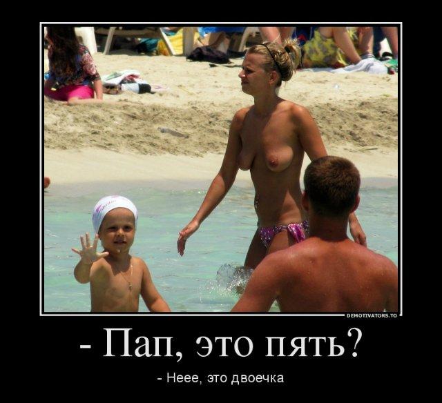 eto_pyat'.jpg