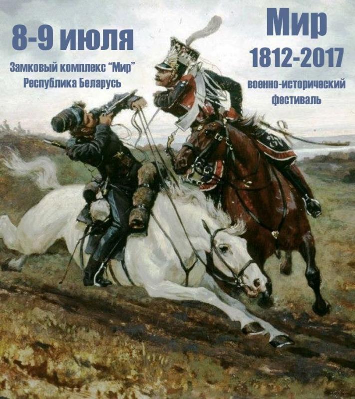 Bezymyannyy_248.jpg