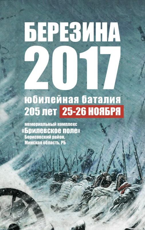 Bezymyannyy_261.jpg