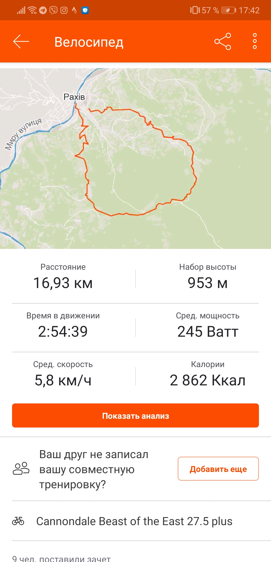 Screenshot_20190825_174245_com.strava