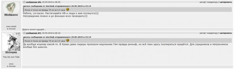 Screenshot_2_8.jpg
