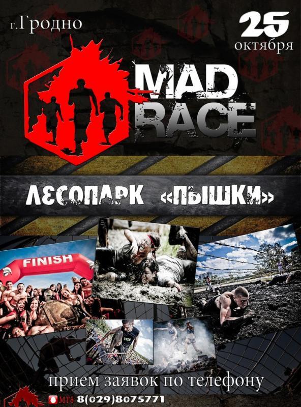 MAD_RACE_POEHALI.jpg