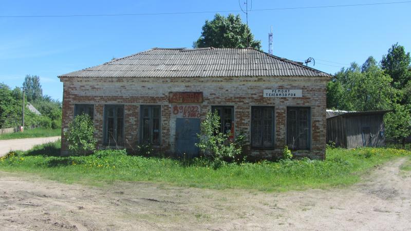 Novokhovansk.jpg