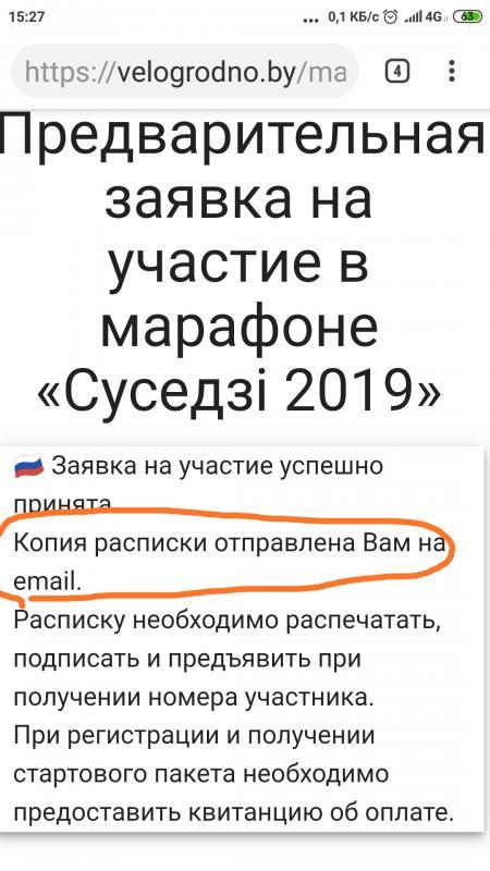 IMG_20190618_153020.jpg