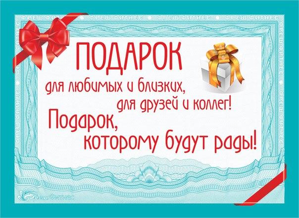 skidki-Krasnoyarsk-1419218701.jpg