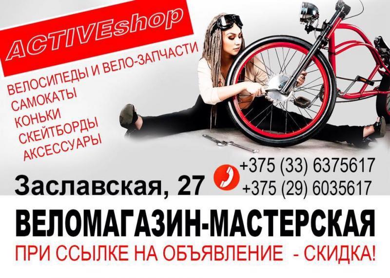 13754261_1389735901042743_3659328025103927888_n.jpg