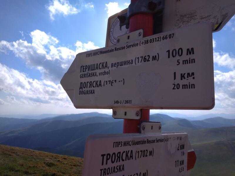 gerishaska_ukazatel'1.jpg