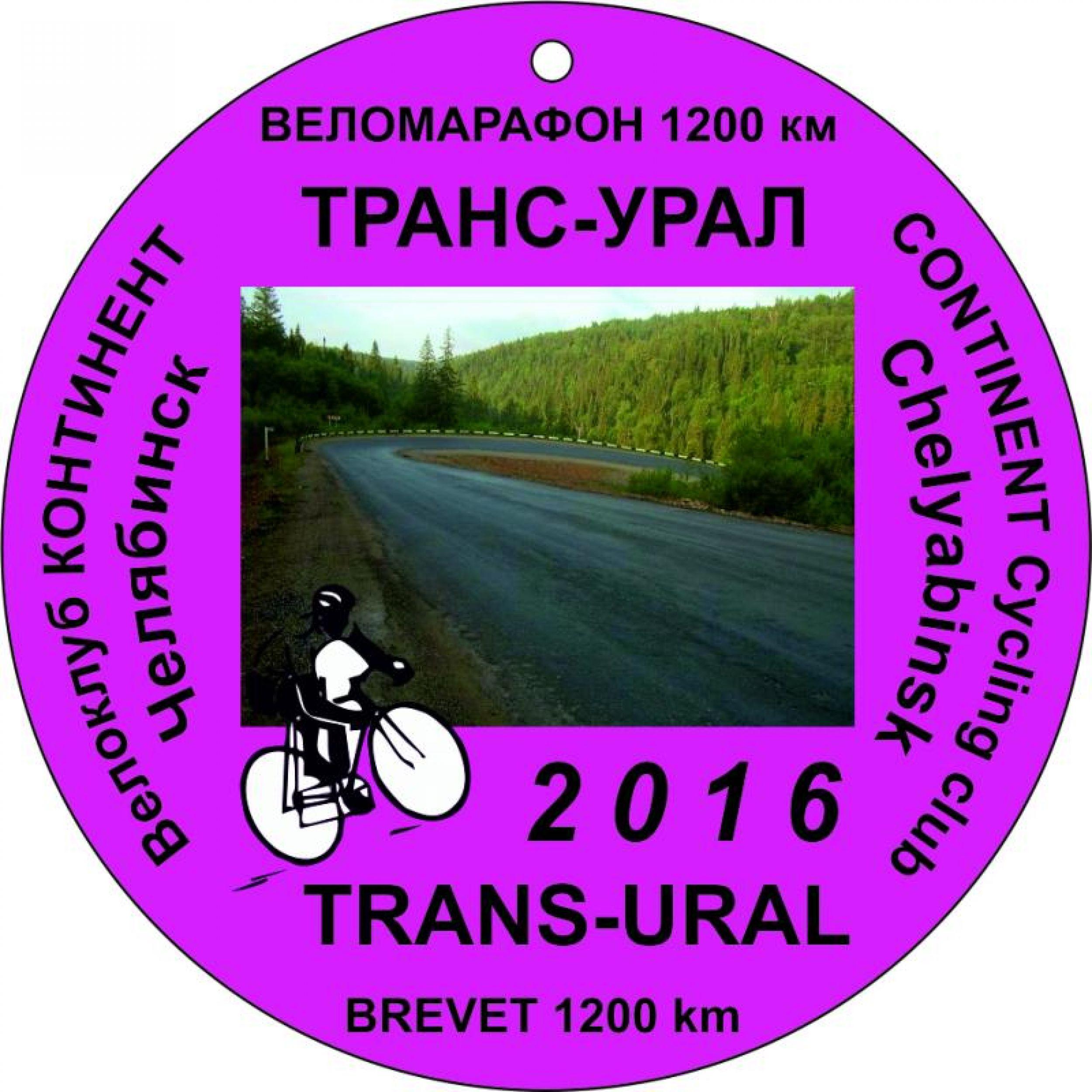 Obverse_side_of_medal_1200.jpg