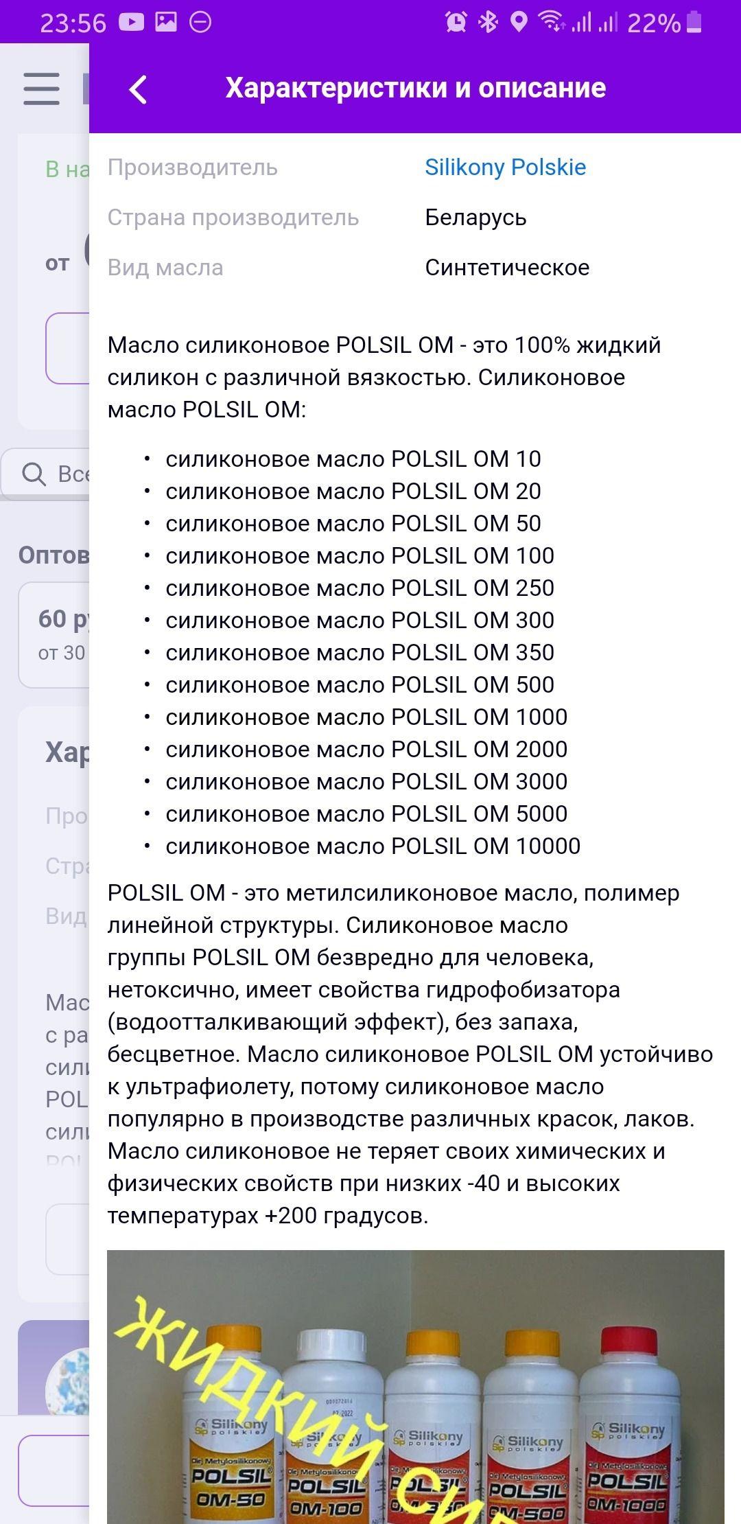 Screenshot_20211012-235625_Chrome.jpg