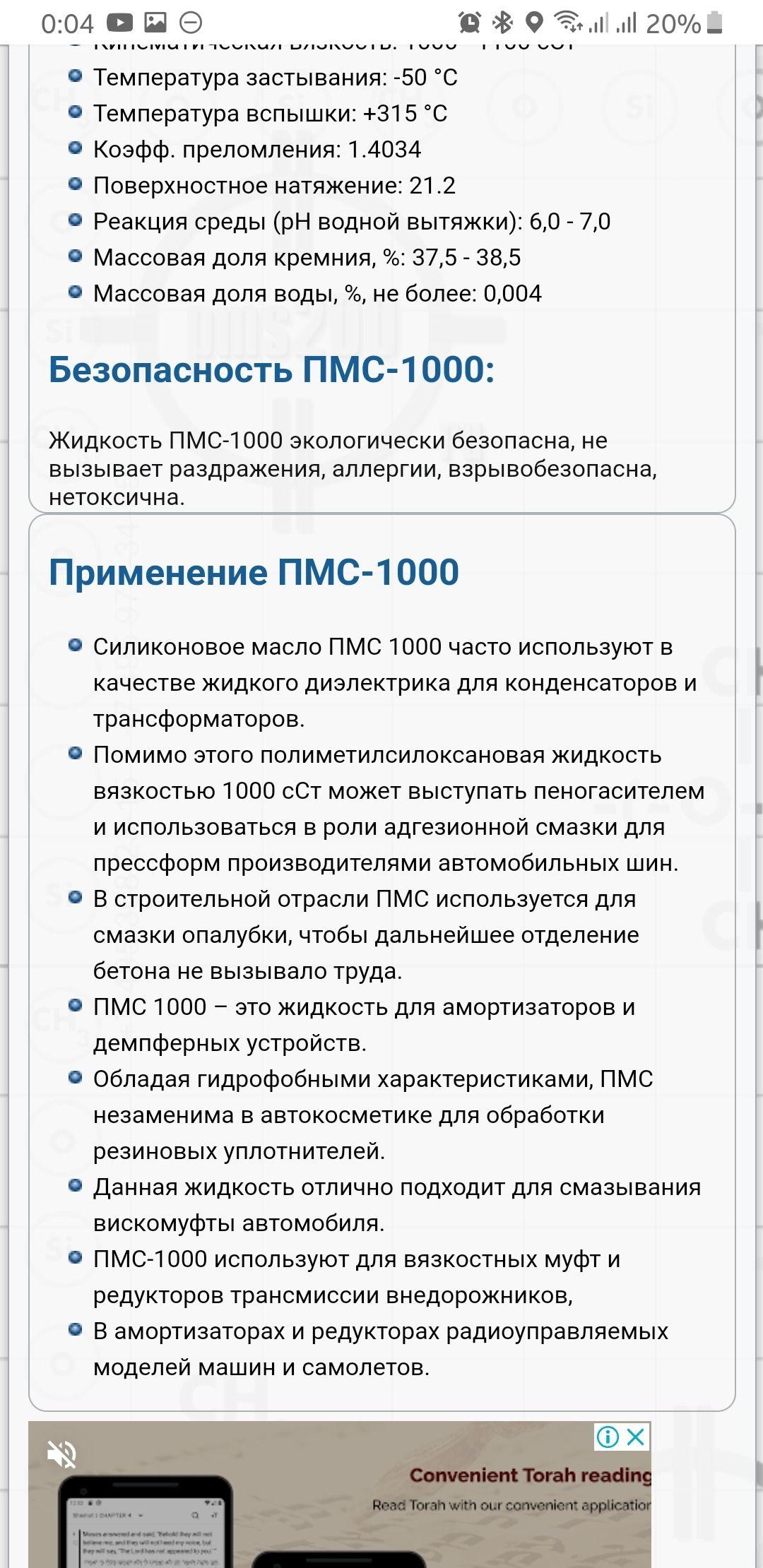 Screenshot_20211013-000428_Chrome.jpg