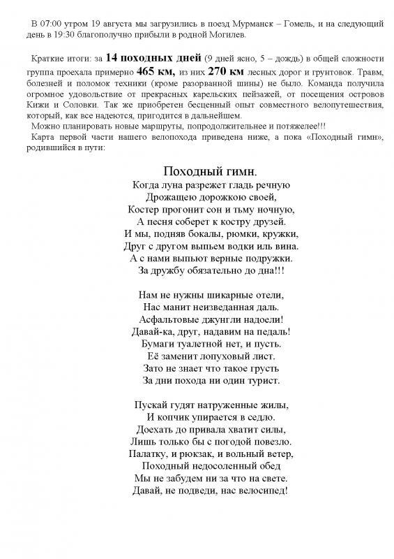 otchet13.14.jpg