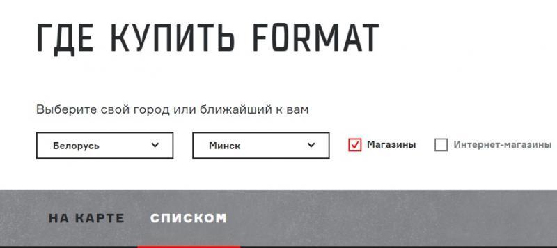 format_3.jpg