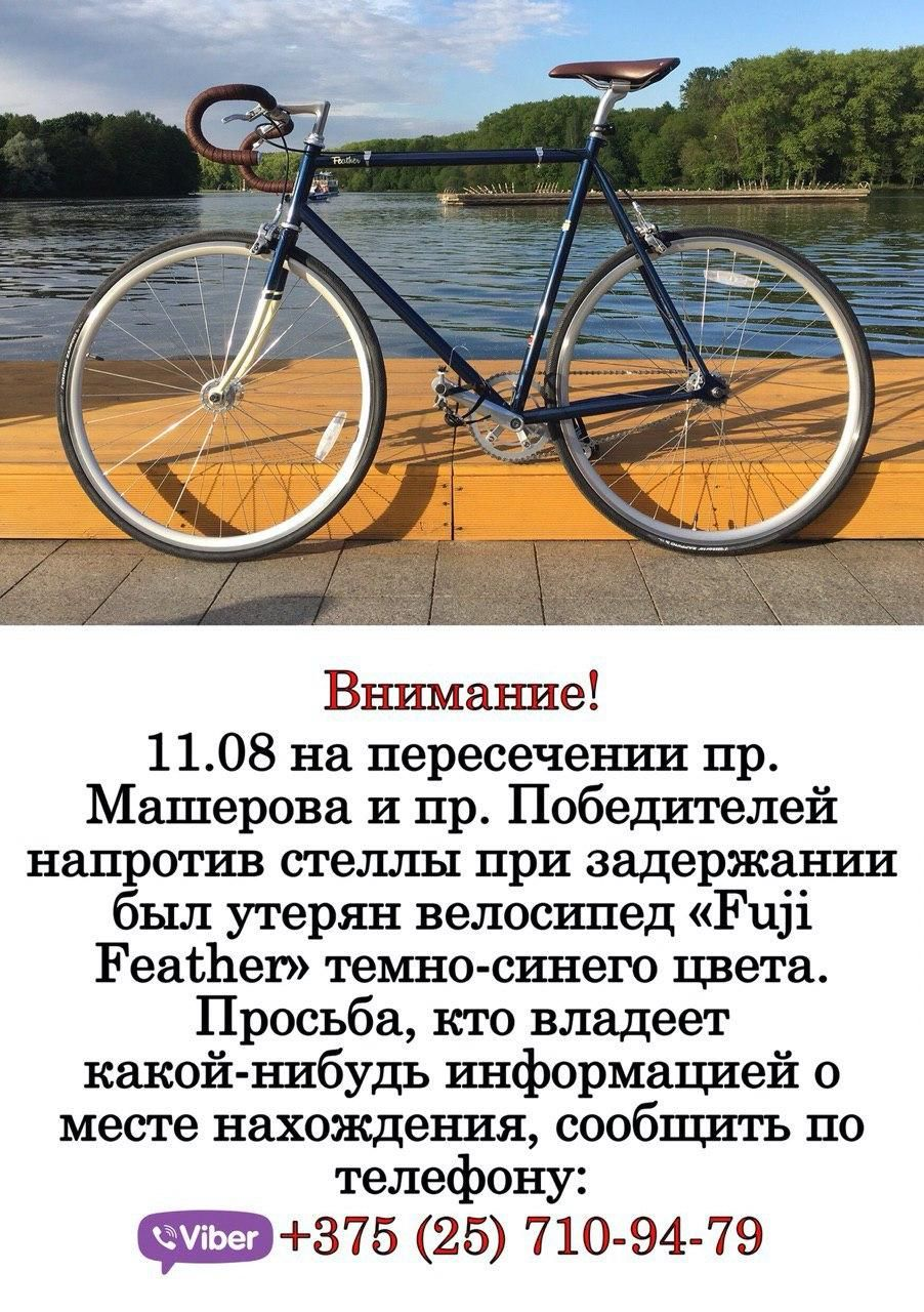 photo_2020-08-14_13-14-47.jpg