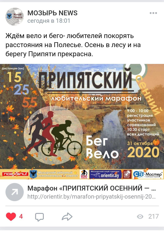 Screenshot_2020-10-20-21-43-33-60.jpg