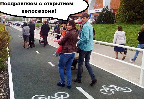 open-cycling-season.jpg