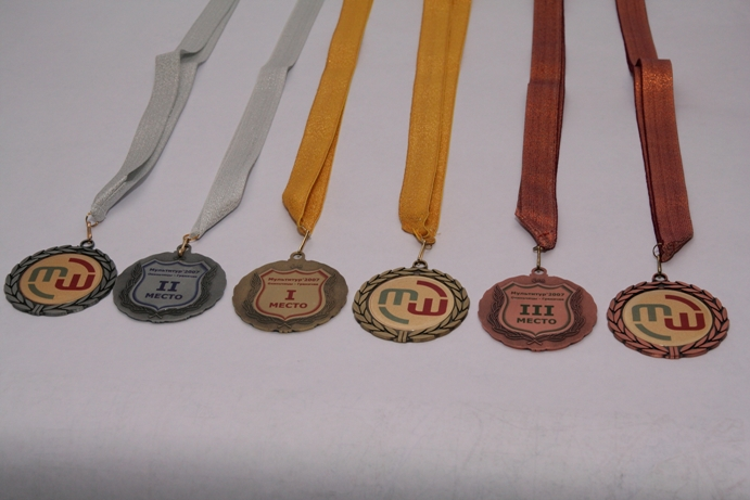 promwadtour-medals2007.JPG