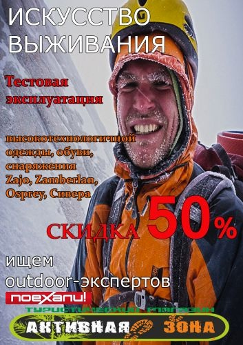 iskusstvo_vyzhivaniya-2xmg9.jpg