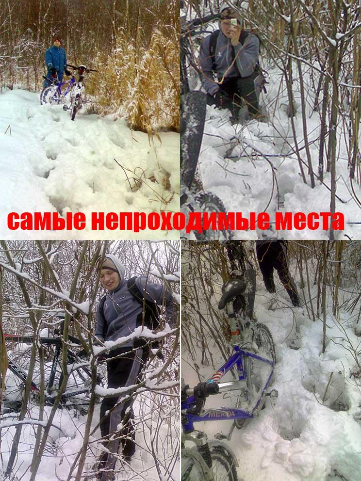 neproxodimye_mesta.jpg