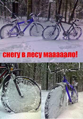 snegy_malo.jpg