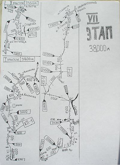karta_etapa_s.jpg