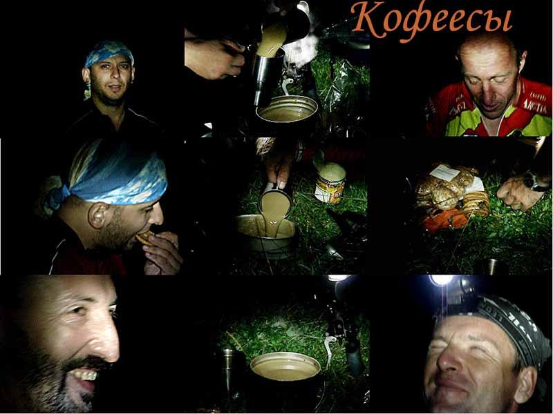 kofeesy_s.jpg